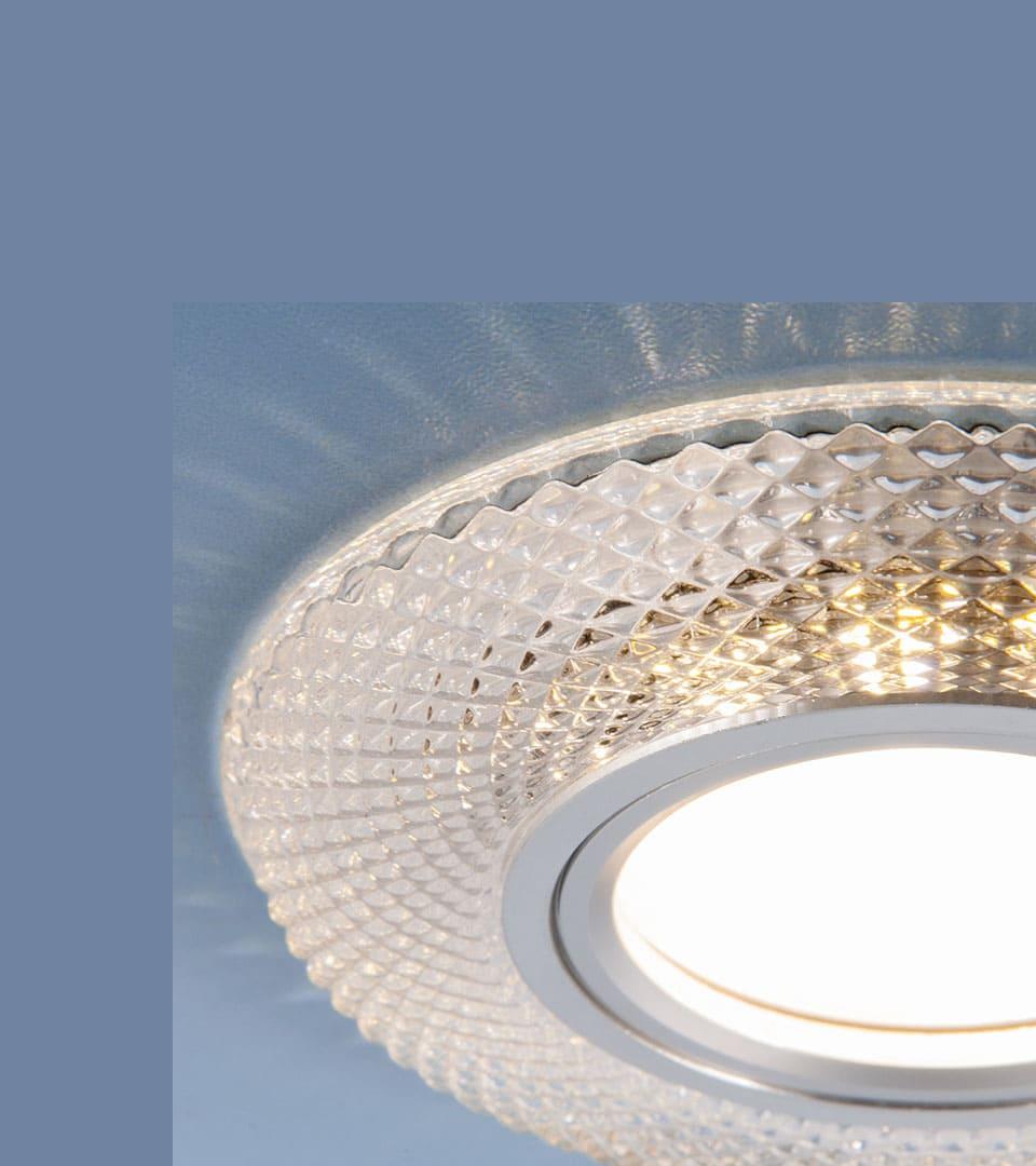 Встраиваемый точечный светильник со светодиодной подсветкой 2238 MR16 CL 2