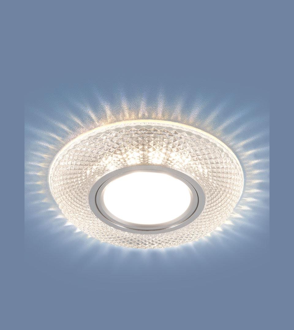 Встраиваемый точечный светильник со светодиодной подсветкой 2238 MR16 CL 1