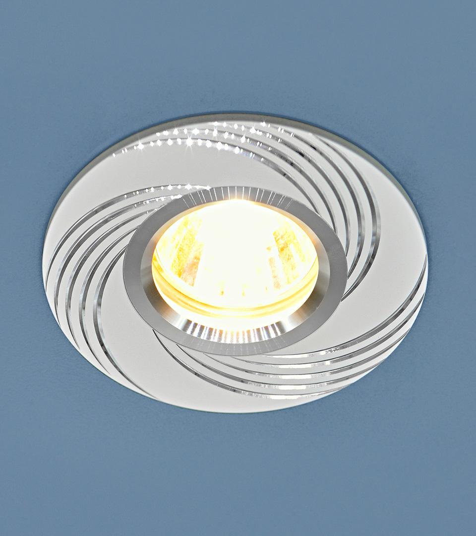 Алюминиевый точечный светильник 5156 MR16 WH белый 1