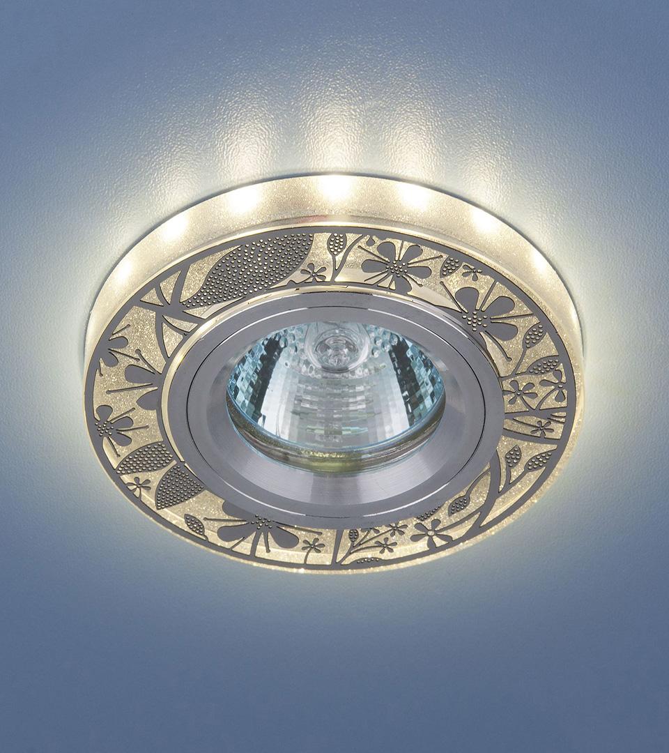 Точечный светильник с LED подсветкой 8096 MR16 SL 3