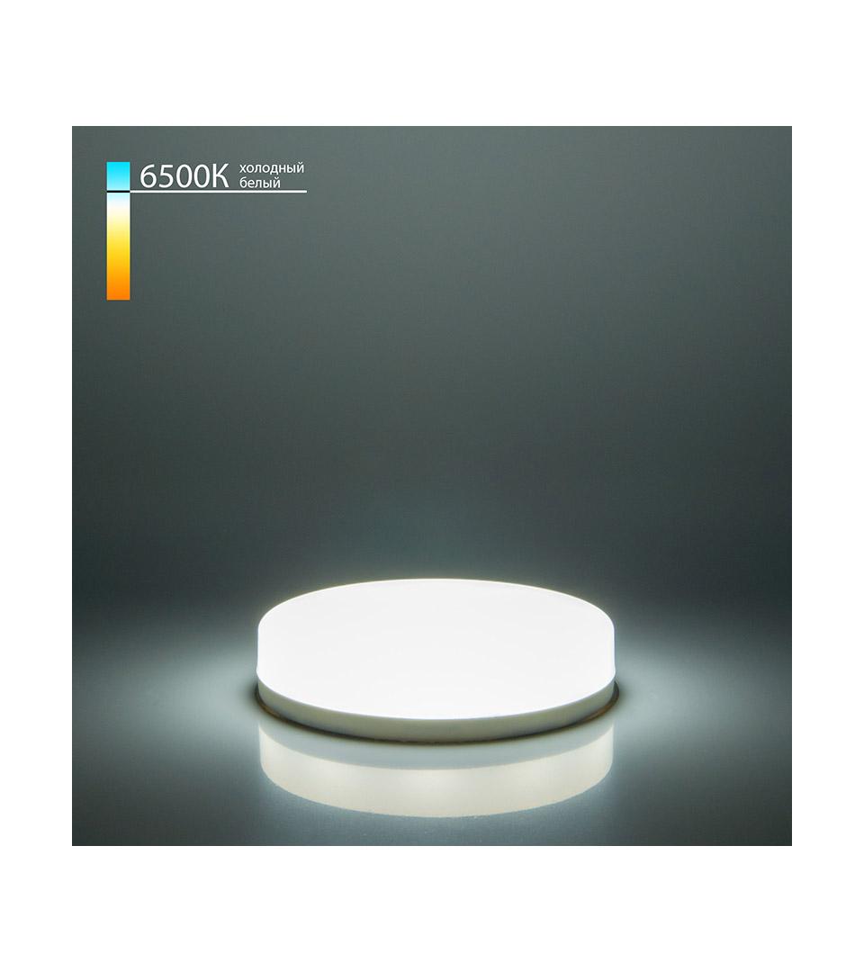 Светодиодная лампа 6W 6500K GX53 3