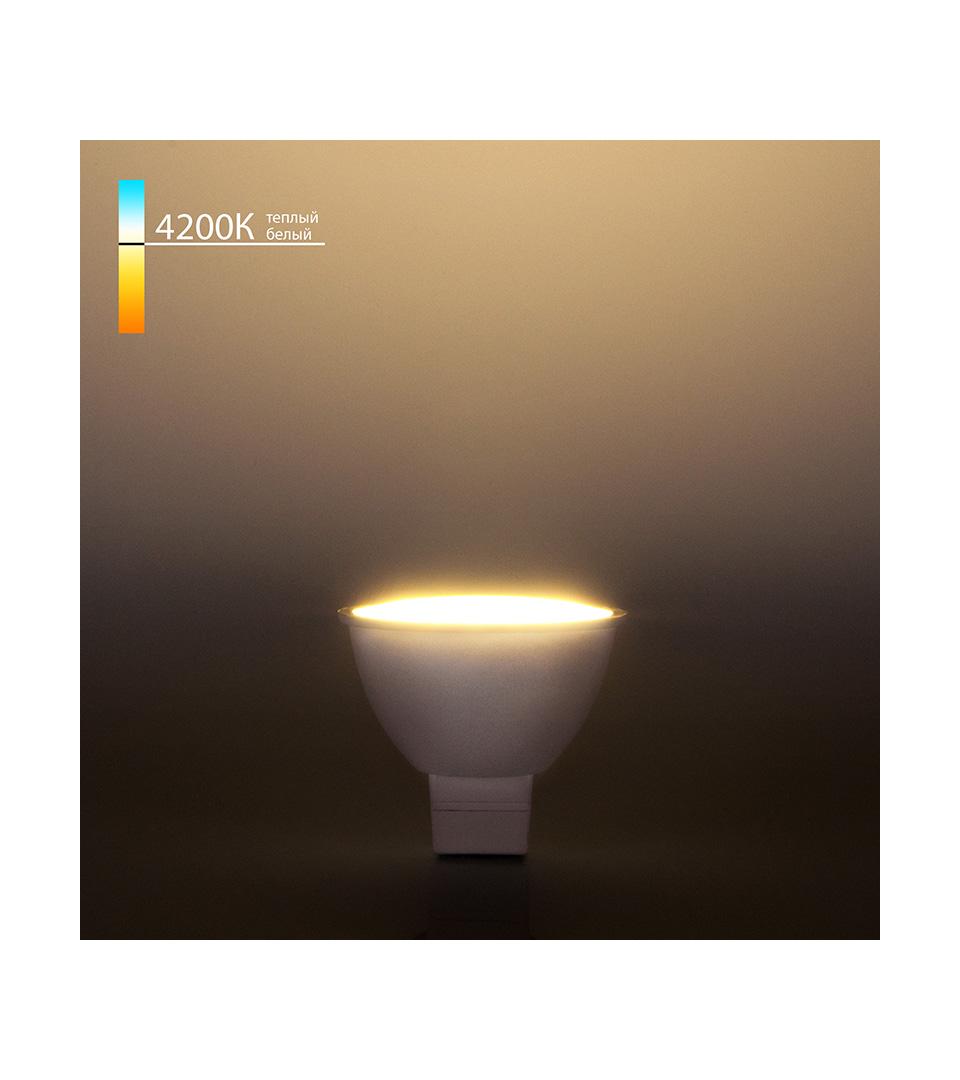 Светодиодная лампа JCDR 9W 4200K G5.3 2
