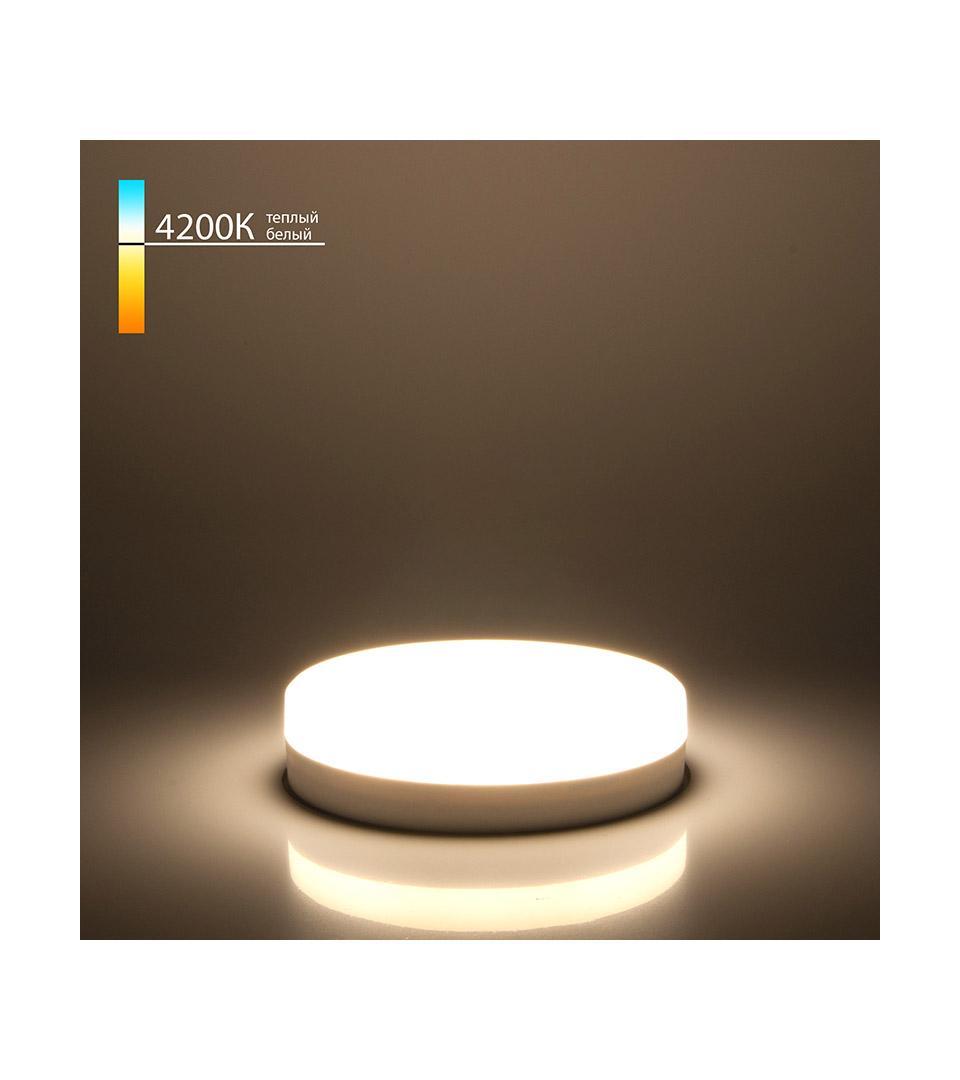 Светодиодная лампа 12W 4200К GX53 1
