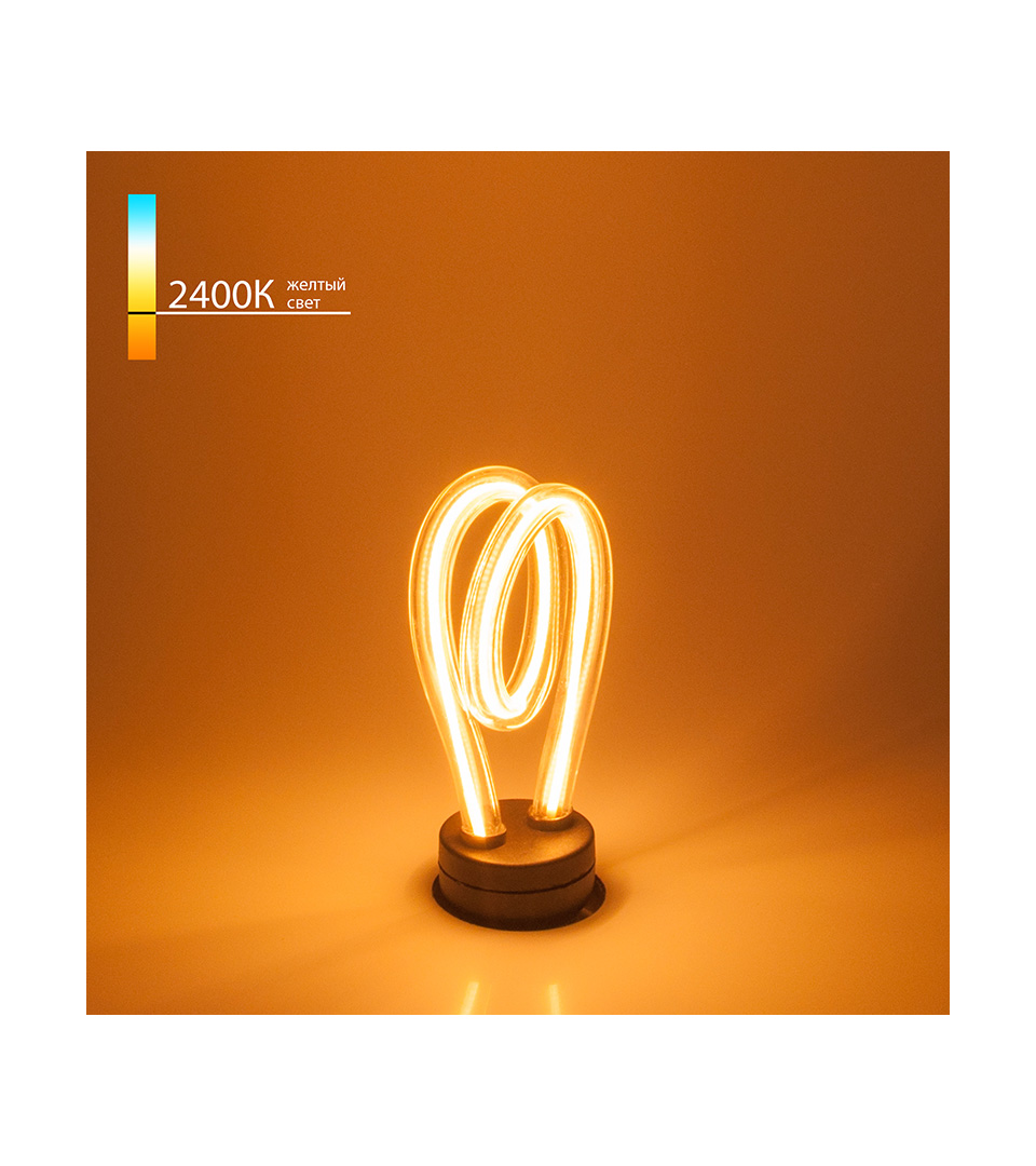 Светодиодная лампа Art filament 4W 2400K E27 Spiral 3