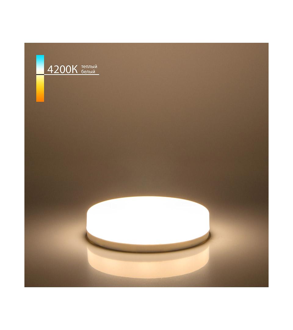 Светодиодная лампа 6W 4200K GX53 4