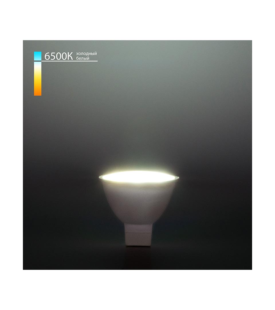 Светодиодная лампа JCDR 9W 6500K G5.3 1