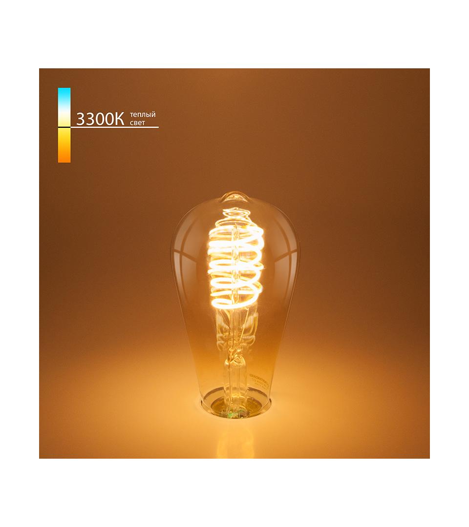 Филаментная светодиодная лампа ST64 8W 3300K E27 1