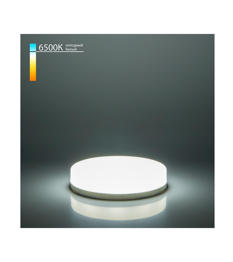 Светодиодная лампа 6W 6500K GX53 4