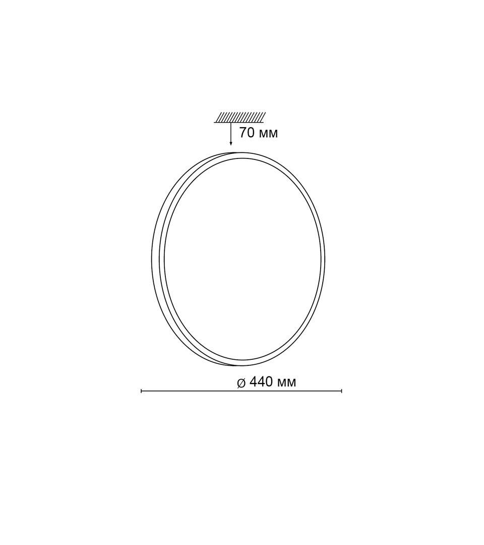Светильник серии LOTA NICKEL 2088/DL 4