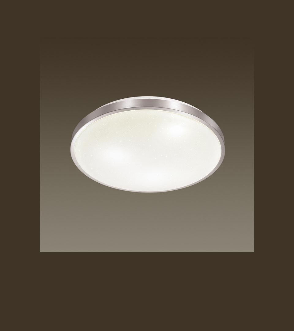 Светильник серии LOTA NICKEL 2088/DL 2