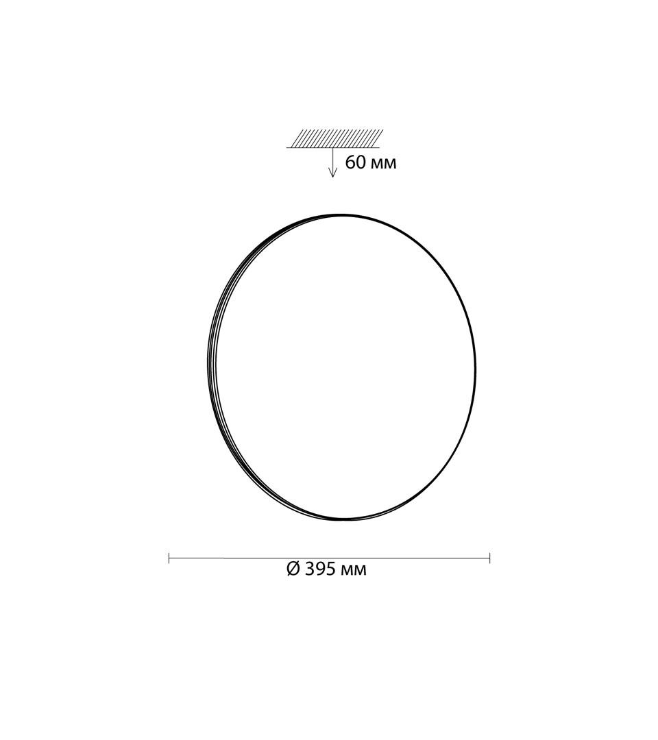 Светильник 3005/DL линии AIRITA 1